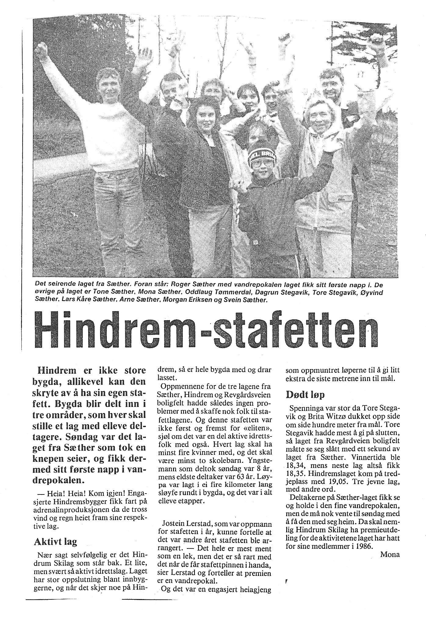 Bygdestafetten 1986